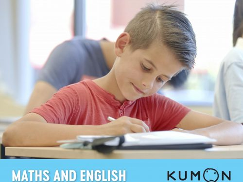 Kumon Education Centre at Bardon Hall